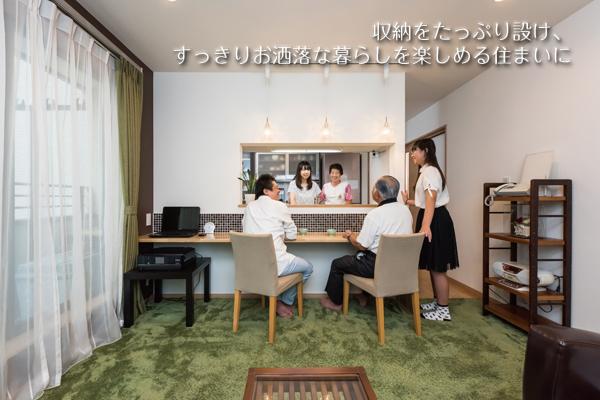 江東・江戸川・隅田・葛飾 注文住宅|江東区Hさんのお住まい