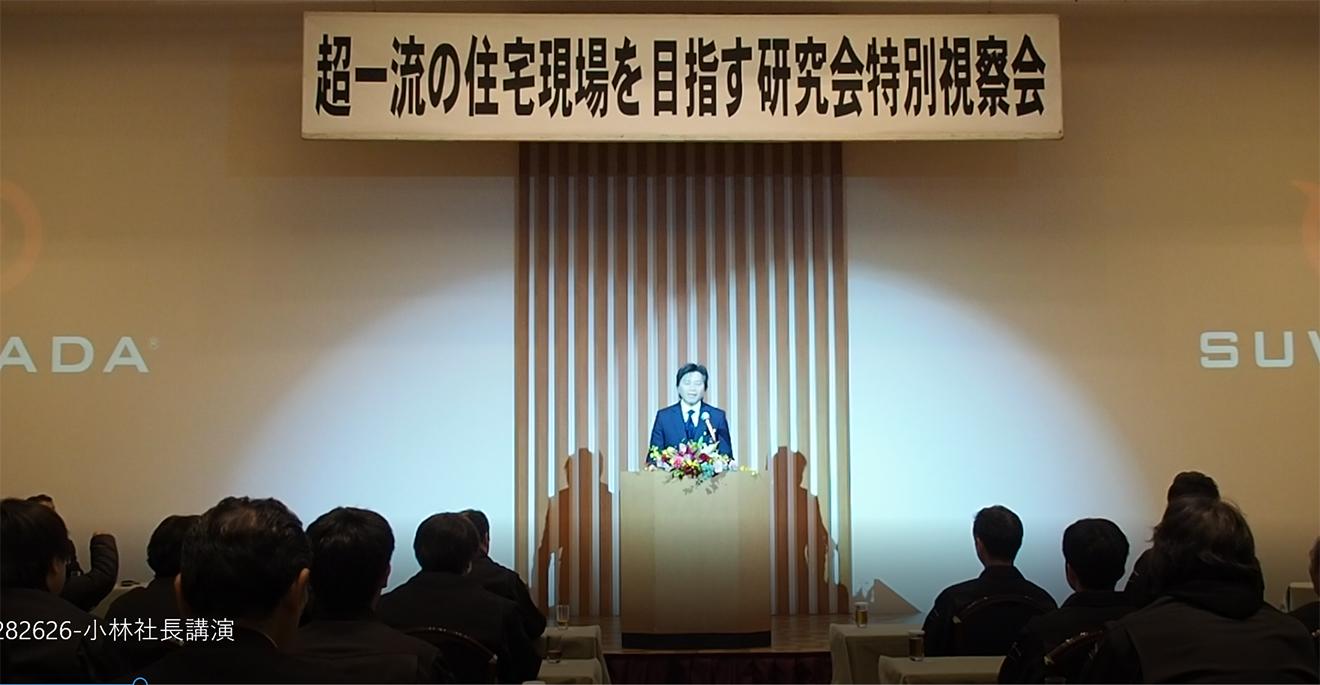 11-諏訪田製作所 小林社長の講演