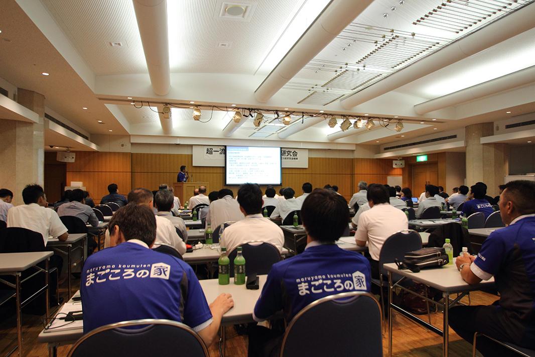 4-社長あいさつ-DPP_0035-(NXPowerLite)